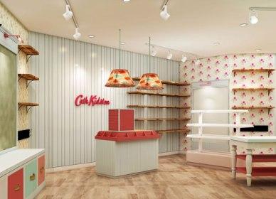 CK-Store_Rendering_Inside1
