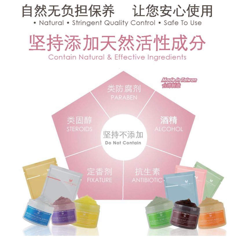 -Annie's-Way-Jelly-Mask-160215-2